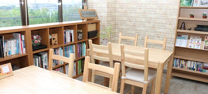 税理士事務所内のカフェスペース